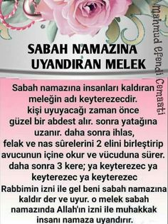 Allah Islam, Piercings, Baby Knitting Patterns, Prayers, Religion, Positivity, Faith, Quotes, Eyes