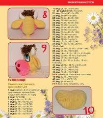 Картинки по запросу схема вязания крючком цветочная корова