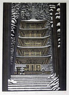 Ray Morimura - 2006 Snow covered Five storey Pagoda