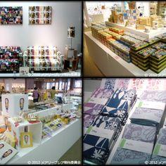 Mary Blair Japanese exhibit store