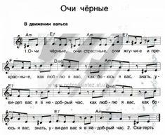 Accordion Music, Kalimba, Music Notes, Tab, Piano, Sheet Music, Singing, Clarinets, Songs