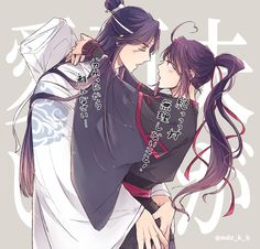 "kb on Twitter: ""見送り問答 #忘羡 #魔道祖师 #MDZS… "" Mpreg Anime, Handsome Anime Guys, Fanart, The Grandmaster, Dark Night, Manga, Anime Naruto, Asian Art, Cute Couples"