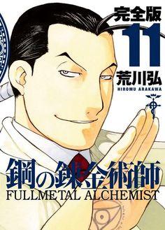 """Fullmetal Alchemist: Kanzenban vol. Fullmetal Alchemist Brotherhood, Comic Manga, Anime Comics, Manga Art, Manga Anime, Hiromu Arakawa, Fulmetal Alchemist, Roy Mustang, Drawing People"
