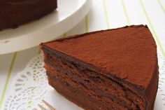 Sweets Recipes, Cake Recipes, Desserts, Cakes Plus, Caking It Up, Chocolate Cream, Chocolate Cakes, Decadent Chocolate, Cake Tins