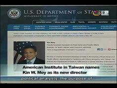 美前副助卿梅健華 首位華裔接AIT處長New AIT Director-宏觀英語新聞 - YouTube
