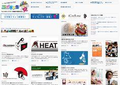 http://www.copoc.jp(コポキャラ株式会社)