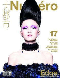 Numero China 17 April 2012 - Xiao Wen Ju