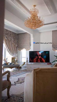 Iphone Wallpaper Sky, Iphone Homescreen Wallpaper, Phone Wallpaper Images, Love Quotes Wallpaper, Islamic Quotes Wallpaper, Sad Wallpaper, Beautiful Arabic Words, Arabic Love Quotes, Beautiful Moon