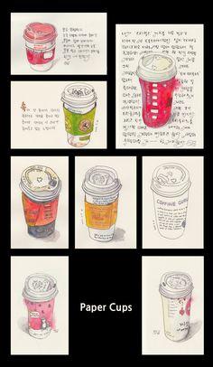 Paper Cups.  Watercolor.
