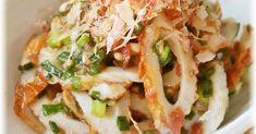 混ぜるだけの簡単レシピ^^ 梅干しとネギ胡麻油が竹輪に絡んで美味しいです♡ しっかり味なので、ご飯にもおつまみにも♪