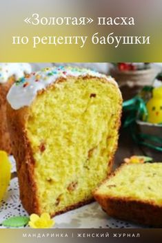 Cupcakes, Bread Baking, Food Photo, Holiday Recipes, Banana Bread, Food To Make, Cake Recipes, Food And Drink, Cooking Recipes