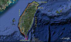 領海、公海、專屬經濟水域是什麽? -