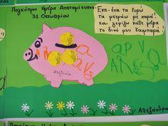 Λουλουδοπαρέα : Παγκόσμια Ημέρα αποταμίευσης Piggy Bank Craft, Crafts For Kids, Diy Crafts, Kindergarten, Projects To Try, Blog, Coins, Fall, Google