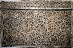 From the 9th century, Croatian 3-ribbon knotted Pleter patterns from the town of Vrlika. This type of artistic style was a specific and special trait of the early Pre-Romanesque Medieval Croatian realms and monuments/buildings. Sometimes flowers, foliage and birds were included into the artwork design as well.