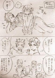 Haikyuu Yachi, Kuroo Tetsurou, Haikyuu Anime, Naruto And Hinata, Cute, Ships, Boats, Kawaii