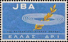 1965 Έκδοση Βαλκανικοί Αγώνες Σύμβολο αγώνων