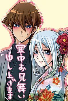 Seto Kaiba and Kisara - Yu Gi Oh