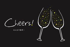 大切な人と過ごす時間が増える季節。SALON では「乾杯!」と思わずだれかと過ごしたくなる、グラスウエアがそろいます。250年以上の歴史を誇るワイングラスの名門ブランド、「RIEDEL(リーデル)」の