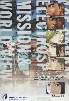 Ace Combat 3: Electrosphere - Mission & World View Guide Book ...