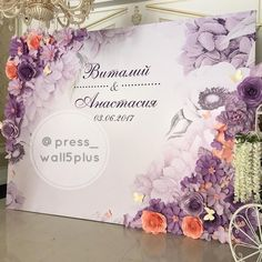 Flower Wall Backdrop, Floral Backdrop, Backdrop Decorations, Paper Flower Backdrop, Wedding Reception Decorations, Paper Flower Garlands, Paper Flowers Wedding, Paper Flower Wall, Wedding Paper