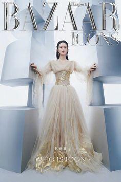 Korean Girl Fashion, Blackpink Fashion, Fashion Models, Fashion Dresses, Antique Wedding Dresses, Hijab Dress Party, Guo Pei, Haute Couture Gowns, Outfits
