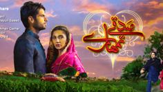 Sadqay Tumhare ~ Episode 4 Review