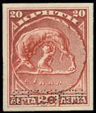 """Crete 1905 Second issue trial colour die proof in red with """"SPECIMEN"""" perforation, imperforate, very fine, signed Holcombe Dealer David Feldm."""