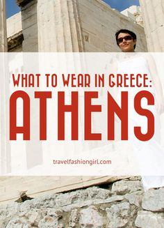 If you're wondering what to pack for a trip to Greece, this is your local's approved year- round packing list! Read on to get travel wardrobe ideas & more!  www.travelfashiongirl.com