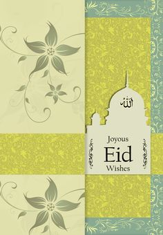 http://www.greetingsisland.com/Printables/Holidays/Ramadan          Has cards that can be used as printables