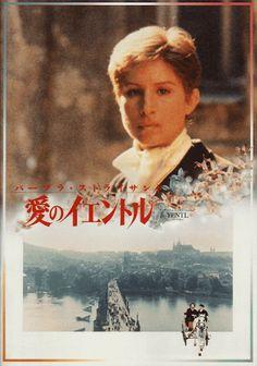 YENTL (Dir. Barbra Streisand, 1983) Japanese poster