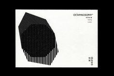 """다음 @Behance 프로젝트 확인: """"OCTAPHILOSOPHY™八角哲學特展"""" https://www.behance.net/gallery/37328629/OCTAPHILOSOPHY"""