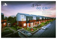 고품격 타운하우스 '동탄 가든뷰' 분양 마감 임박 - ITDaily