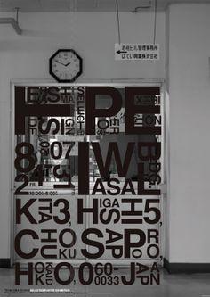 TERASHIMA DESIGN POSTER EXHIBITION 2007 Announcement Poster by Terashima Design Co.