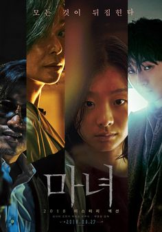 The Witch: Part The Subversion (Korean Movie); The Witch : Part The Subversion;The Witch; 10 years ago, Ja Yoon escaped from a government facility Free Korean Movies, Korean Movies Online, Korean Drama Movies, Movie Plot, Movie Tv, Top Movies, Movies And Tv Shows, Movies 2019, The Witch Movie