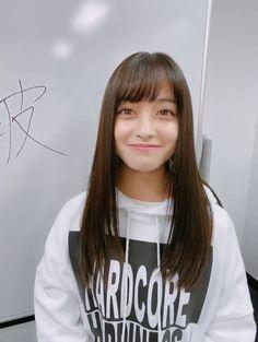 Japanese Girl, Tokyo Ghoul, Kawaii, Templates, Japan Girl, Kawaii Cute