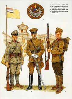 army Emperor of Manchukuo in officer's uniform, 1934 Army soldier, 1940 of Manchukuo Army cap badge of Imperial Japanese Navy, Imperial Army, Military Art, Military History, Military Uniforms, Propaganda Art, Japanese Warrior, Japanese History, Civil War Photos