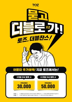 hyunmin Goh on Behance H Design, Book Design Layout, Web Layout, Japan Graphic Design, Graphic Design Posters, Graphic Design Tutorials, Event Banner, Web Banner, Food Poster Design