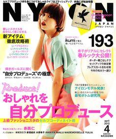 4月号(2/28発売)