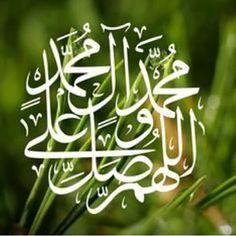 Quran Arabic, Arabic Art, New Year Wallpaper, Home Wallpaper, Islamic Wall Art, Islamic Art Calligraphy, Allah Calligraphy, Islamic Pictures, Prophet Muhammad