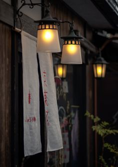Kyoto, Japan, noren at the entrance to a teahouse. All About Japan, Noren Curtains, Japanese Design, Japanese Style, Kyushu, Visit Japan, Japanese Architecture, Japan Photo, Japanese House