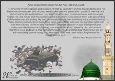 Imam Ali (as) describes death of Prophet Muhammad, 28th Safar AH