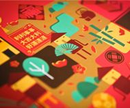 """What do you think about these Chinese inspired illustrations for Malaysian delivery company """"At Home Creative"""" created the illustrations. Creative Inspiration, Design Inspiration, Human Vector, Red Packet, Oriental Design, Chinese New Year, Sticker Design, Cover Design, Creative Design"""