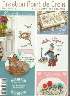 Супер подборка журналов!!!! Gallery.ru / Фото #1 - * - lenagrec