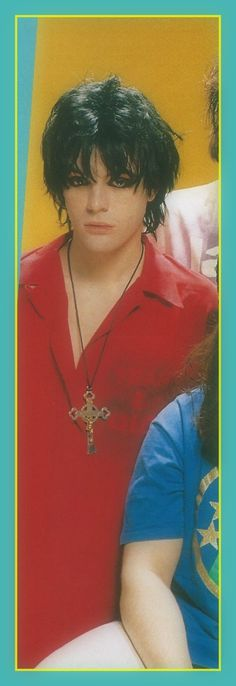 ♥ Richey Ed ♥ / From my scan.