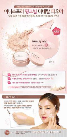Korean [innisfree] Pink Beam Mineral Powder 4g「koreabuys.com」