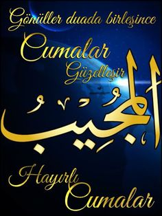#cumamesajları, #hayırlıcumalar, #cuma, #diniresimler, #cumagünümesajları Friday Messages, Was Ist Pinterest, Bedroom Murals, Best Sunset, Islamic World, Energy Level, Positive Thoughts, Baby Knitting, Allah
