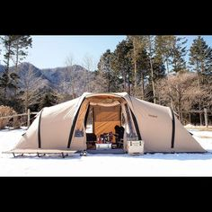 camping hacks tips Camping Car, Campsite, Camping Hacks, Camping Ideas, Outdoor Life, Outdoor Camping, Outdoor Gear, Sport Outdoor, Backpacking Tips