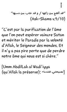 Umm AbdilLah al Wadi'yya (qu'Allah la préserve): نصيحتي للنساء