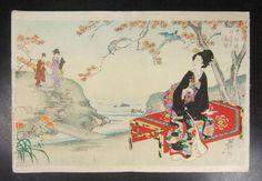 1897 - Chikanobu, Toyohara -  Autumn picnic - Japanese Art Open Database