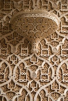 Beautiful plasterwork detail in the Telouet Glaoui Kasbah Morocco | via Shining Image Gallery